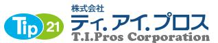 理美容・業務用電気機械器具製造販売の株式会社ティアイプロス